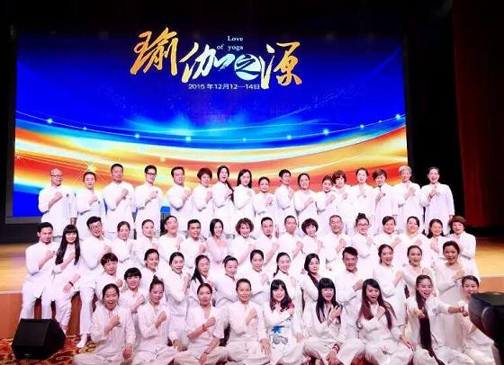 2015瑜伽之愛年度盛典精采回憶錄1-2