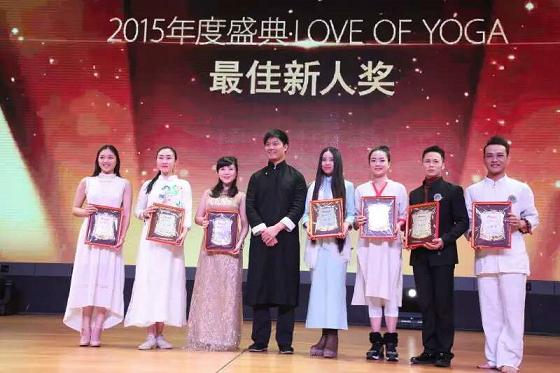 2015瑜伽之愛年度盛典精采回憶錄1-4
