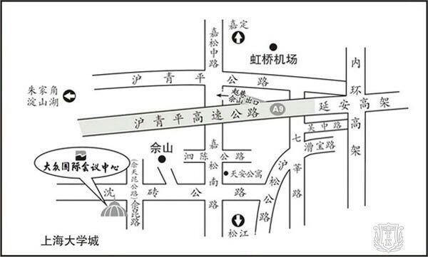 上海会场上海大众国际会议中心路线
