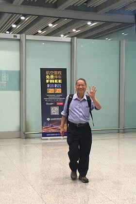 201606北京世界瑜伽峰會精采回憶錄-2