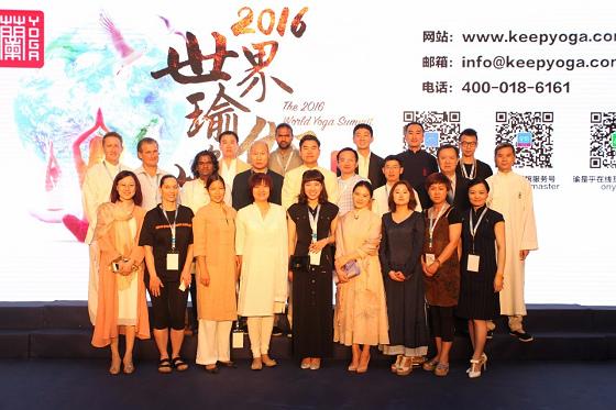 201606北京世界瑜伽峰會精采回憶錄-4
