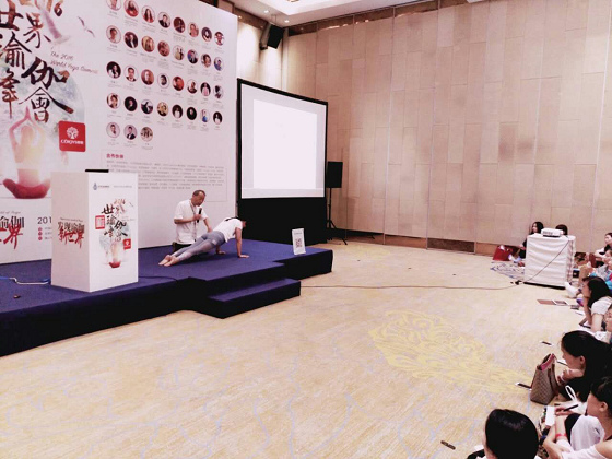 201606北京世界瑜伽峰會精采回憶錄-14
