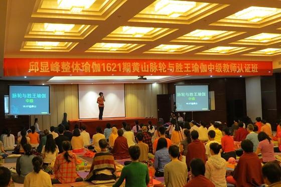 201607邱顯峰黃山脈輪與勝王瑜伽中級教師認證班精采回憶2-02