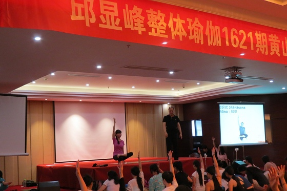 201607邱顯峰黃山脈輪與勝王瑜伽中級教師認證班精采回憶2-33