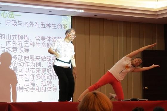 201607邱顯峰黃山脈輪與勝王瑜伽中級教師認證班精采回憶2-47