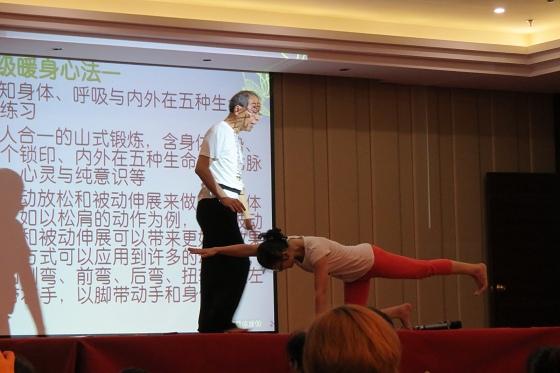 201607邱顯峰黃山脈輪與勝王瑜伽中級教師認證班精采回憶2-46
