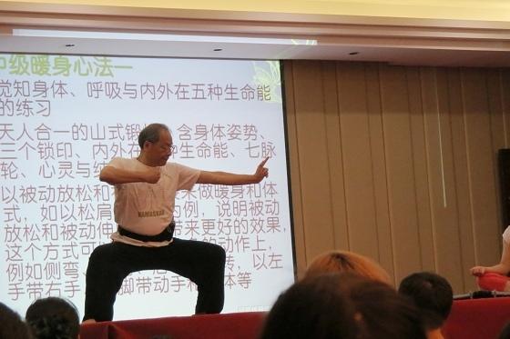 201607邱顯峰黃山脈輪與勝王瑜伽中級教師認證班精采回憶2-56