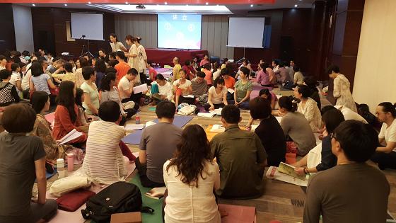 201607邱显峰黄山脉轮与胜王瑜伽中级教师认证班精采回忆3-22