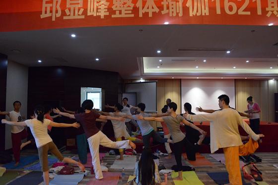 201607邱显峰黄山脉轮与胜王瑜伽中级教师认证班精采回忆4-4