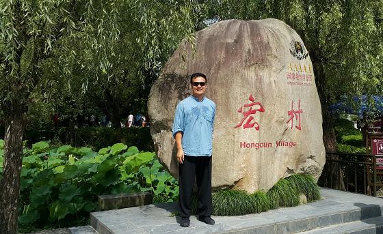 201607邱显峰黄山脉轮与胜王瑜伽中级教师认证班精采回忆4-30