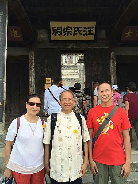 201607邱显峰黄山脉轮与胜王瑜伽中级教师认证班精采回忆4-37