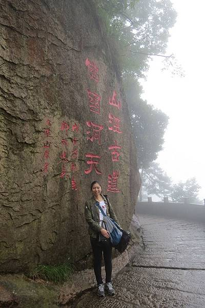 201607邱显峰黄山脉轮与胜王瑜伽中级教师认证班精采回忆4-51