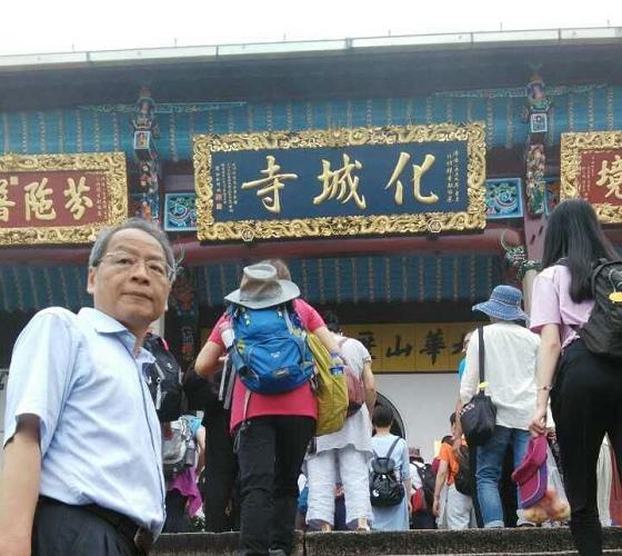 201607邱显峰黄山脉轮与胜王瑜伽中级教师认证班精采回忆4-45