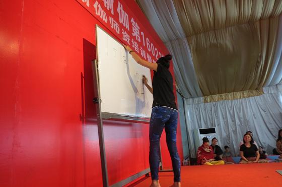 201609邱顯峰上海脈輪與勝王瑜伽初級教師認證班精采回憶一-29