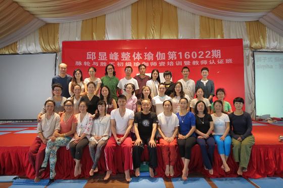 201609邱顯峰上海脈輪與勝王瑜伽初級教師認證班精采回憶一-39