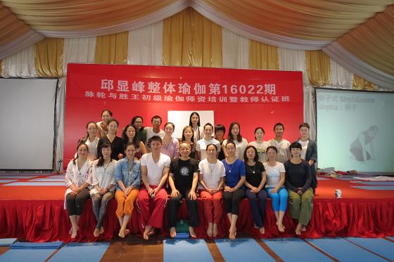 201609邱顯峰上海脈輪與勝王瑜伽初級教師認證班精采回憶一-38