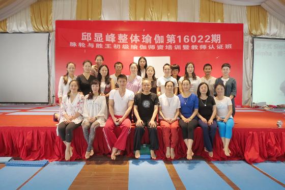 201609邱顯峰上海脈輪與勝王瑜伽初級教師認證班精采回憶一-37