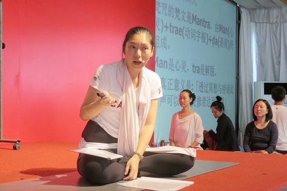 201609邱显峰上海脉轮与胜王瑜伽初级教师认证班2-10