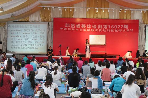 201609邱显峰上海脉轮与胜王瑜伽初级教师认证班2-12