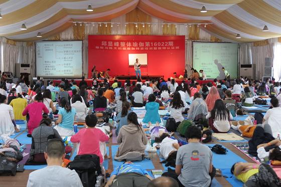 201609邱显峰上海脉轮与胜王瑜伽初级教师认证班2-18