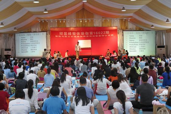 201609邱显峰上海脉轮与胜王瑜伽初级教师认证班2-30