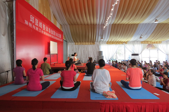 201609邱显峰上海脉轮与胜王瑜伽初级教师认证班2-37