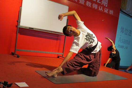 201609邱显峰上海脉轮与胜王瑜伽初级教师认证班2-39