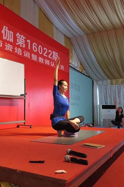 201609邱显峰上海脉轮与胜王瑜伽初级教师认证班2-34