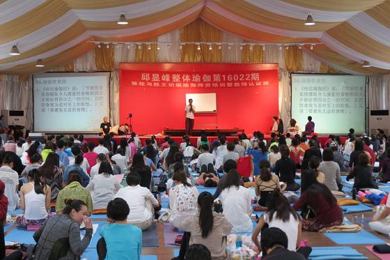 201609邱显峰上海脉轮与胜王瑜伽初级教师认证班2-40