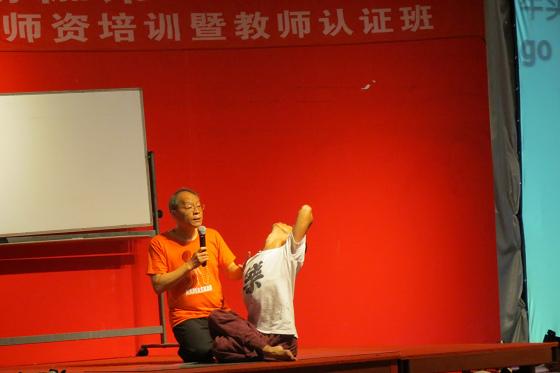201609邱显峰上海脉轮与胜王瑜伽初级教师认证班2-41