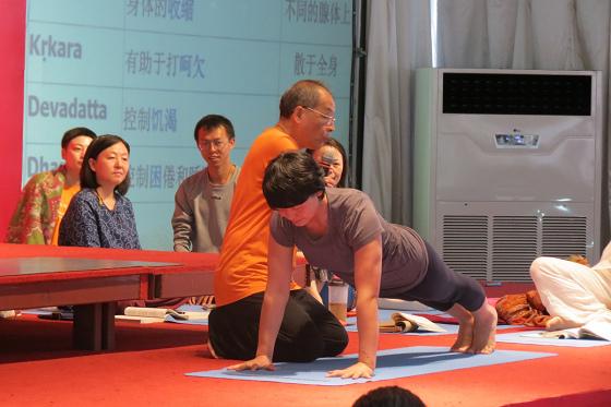 201609邱显峰上海脉轮与胜王瑜伽初级教师认证班2-46