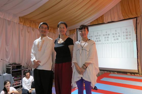 201609邱显峰上海脉轮与胜王瑜伽初级教师认证班C-10