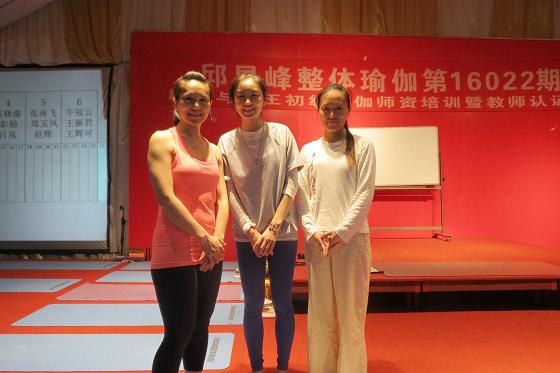 201609邱显峰上海脉轮与胜王瑜伽初级教师认证班C-18