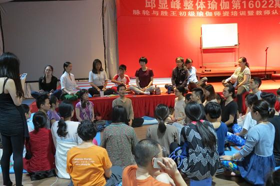201609邱显峰上海脉轮与胜王瑜伽初级教师认证班C-13