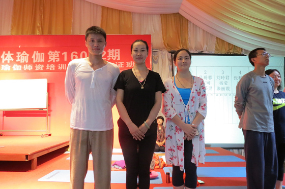 201609邱显峰上海脉轮与胜王瑜伽初级教师认证班C-26