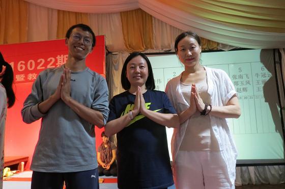 201609邱显峰上海脉轮与胜王瑜伽初级教师认证班C-30