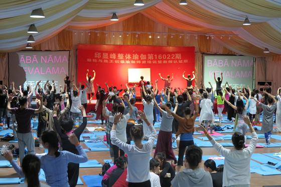 201609邱显峰上海脉轮与胜王瑜伽初级教师认证班C-36