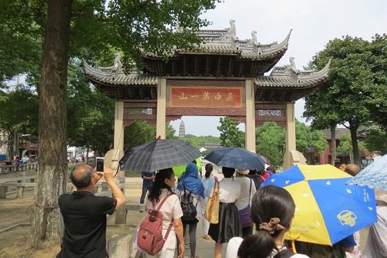 201609邱显峰上海脉轮与胜王瑜伽初级教师认证班肆-1