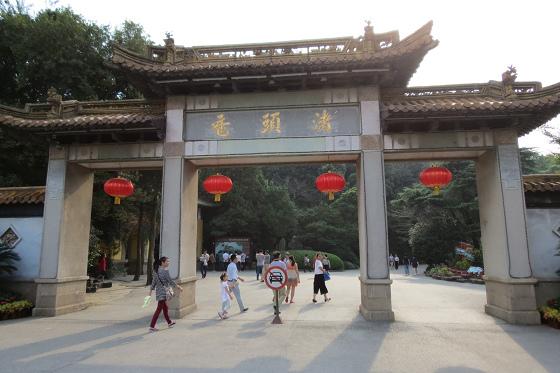 201609邱显峰上海脉轮与胜王瑜伽初级教师认证班肆-7