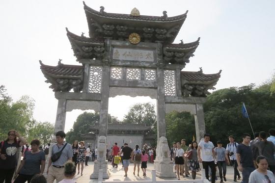 201609邱显峰上海脉轮与胜王瑜伽初级教师认证班肆-9
