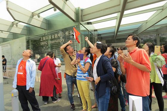201609邱显峰上海脉轮与胜王瑜伽初级教师认证班肆-20