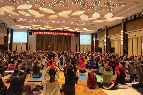 201612邱顯峰南京瑜伽呼吸與身印初級教師認證班精采回憶I-2
