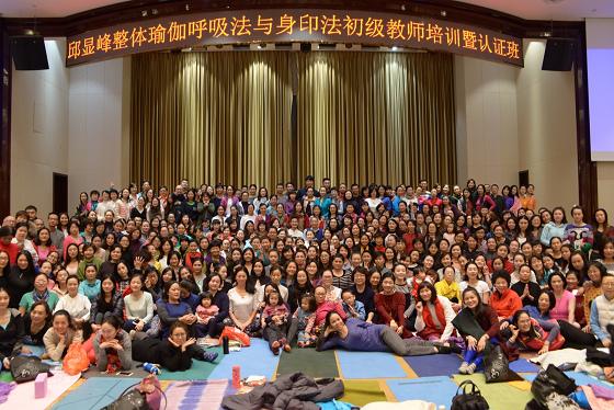 201612邱顯峰南京瑜伽呼吸與身印初級教師認證班精采回憶I-1