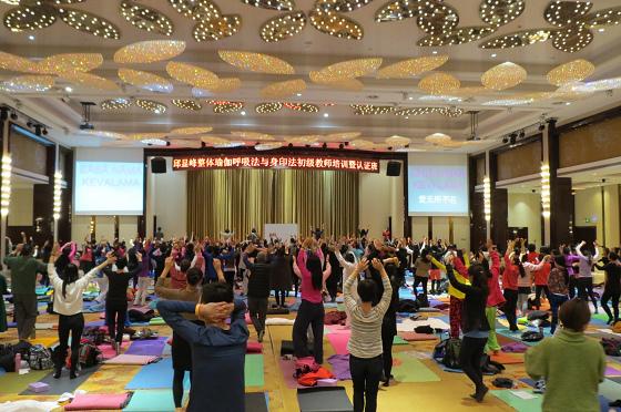 201612邱顯峰南京瑜伽呼吸與身印初級教師認證班精采回憶3)(-32