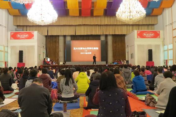 201703合肥五大元素與心靈轉化瑜伽初級教師培訓班精采回憶一-_2