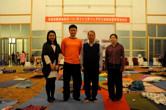 201703合肥五大元素與心靈轉化瑜伽初級教師培訓班精采回憶一-_32