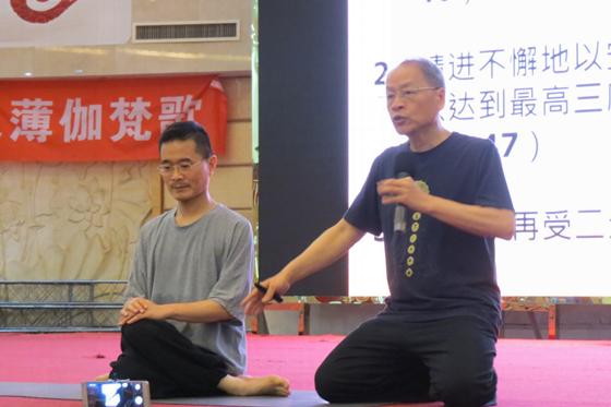 201707武漢經典講座精采回憶二-38