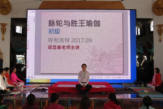 201709呼和浩特精彩回憶貳-032