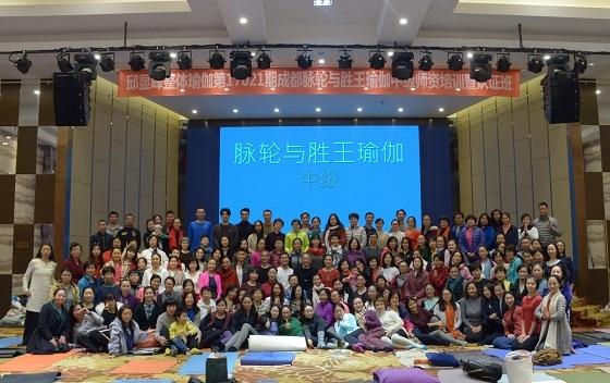 201712成都脈輪與勝王瑜伽中級教師認證班精采回憶-1-001.jpg