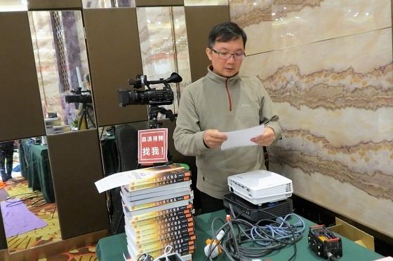 201712成都脈輪與勝王瑜伽中級教師認證班精采回憶-1-019.jpg